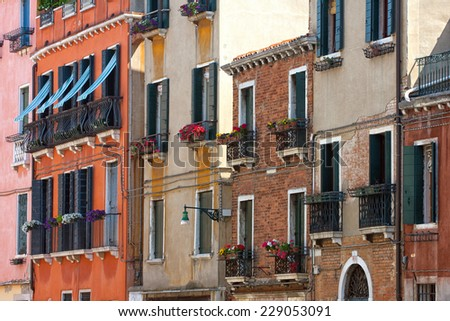 facades of houses in Venice  - stock photo