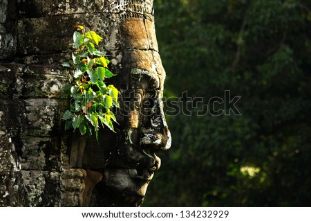Face of Bayon - stock photo