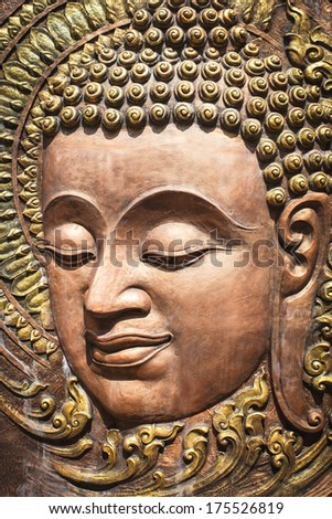 Face of Lord Buddha, native Thai style wood carving