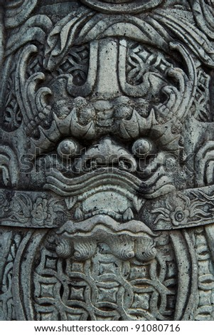 Face of Stone dragon sculpture