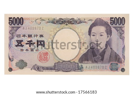 face of the japanese yen. five thousand yen.