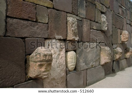 Faces from the Past - Tiwanaku, Bolivia - stock photo
