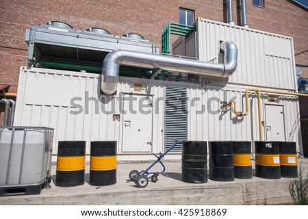 Factory building outside. Boiler room. Power plant. substation. Station of accumulation of energy. - stock photo