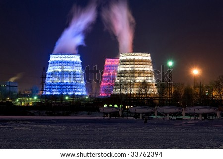 Factory cooling in Yekaterinburg - stock photo