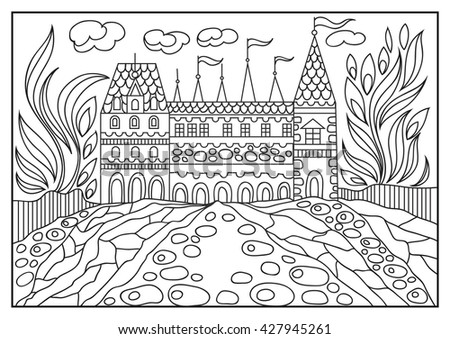 coloring book album cover cartoon pattern magic fairy tale objects stock vector