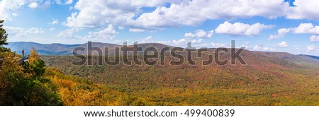 Fall Season in George Washington National Forest