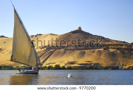 Faluka on the Nile river in Egypt - stock photo