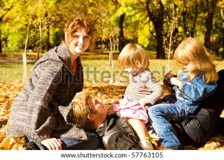 Family enjoying time in the outdoor - stock photo