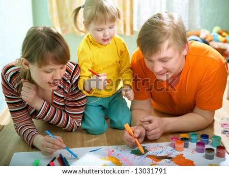family mother father and baby draw - stock photo