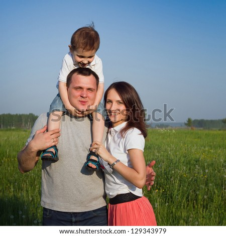 family portrait, happy family in summer