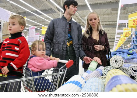 family shopping performance