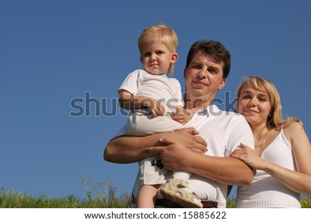 Family. The daddy, mum, the child - stock photo