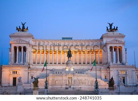 """Famous """"Altare della Patria"""" in Rome, Italy - stock photo"""