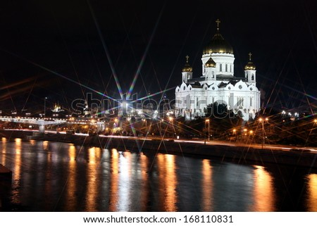 Famous and Beautiful Night View of Moskva river and Cathedral of Jesus Christ the Saviour, Moscow, Russia