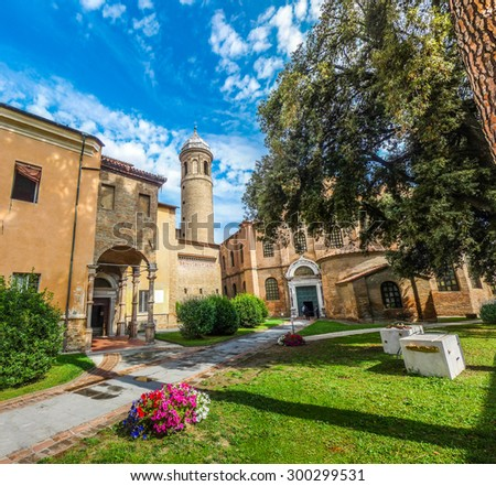 famous Basilica di San Vitale, one of the most important examples of early Christian Byzantine art in western Europe, in Ravenna, region of Emilia-Romagna, Italy - stock photo