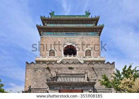 Famous Bell Tower in the old town of Beijing, China - stock photo