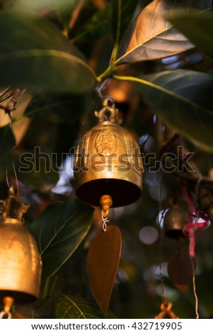 Famous Big Buddha wish bells, Phuket, Thailand - stock photo