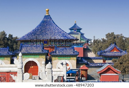 Famous blue roofs of Temple of Heaven (here blue is the color of heaven) - stock photo