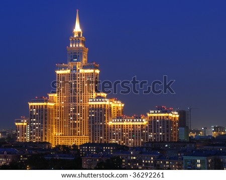 famous building in Moscow Triumph-Palace - stock photo