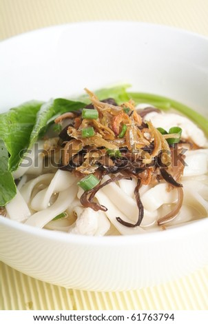 Famous Chinese soup noodle in Malaysia, which normally known as Pan Mee.