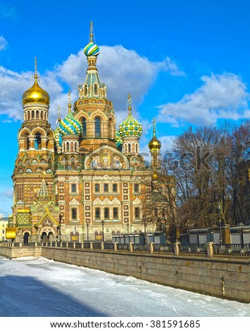 Famous church in Sankt- Petersburg, Russia - stock photo