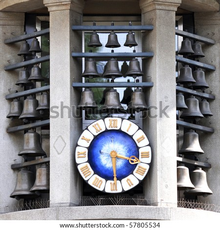 Famous clock on Bahnhofstrasse in Zurich, Switzerland - stock photo