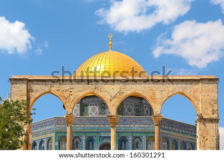 Famous Dome of the Rock mosque in Old City of Jerusalem, Israel. - stock photo