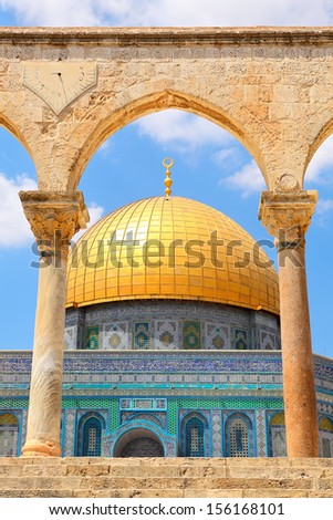 Famous Dome of the Rock mosque in Old City of Jerusalem, Israel (vertical composition). - stock photo