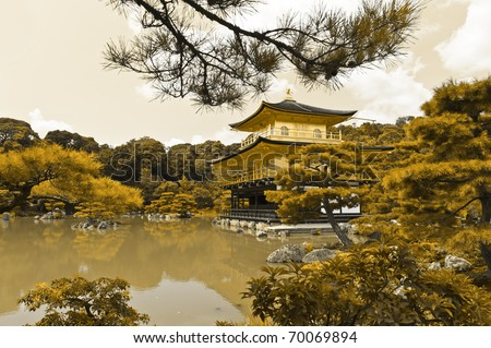 Famous Golden Pavilion Kinkaku-ji in Kyoto Japan and its surrounding beautiful park. To enhance the stress of gold, the whole photo is converted to the golden tint. - stock photo