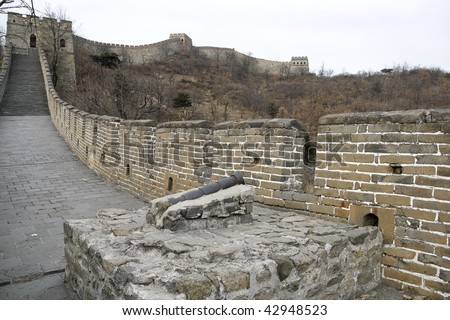 Famous great wall in Beijing, China