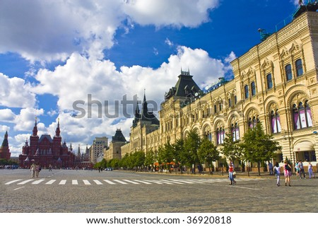 Famous historical museum and GUM department store, Red square, Moscow, Russia