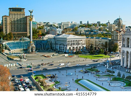 Famous Independence Square (Maidan Nezalezhnosti) in Kiev, Ukraine - stock photo