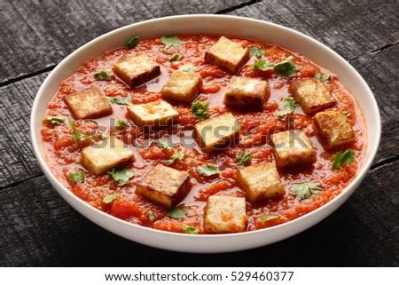 Famous indian food recipepaneer butter masala stock photo edit now famous indian food recipe paneer butter masala forumfinder Gallery