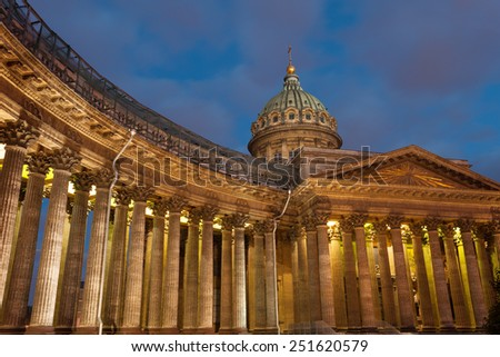 Famous Kazan Cathedral on Nevsky prospect in St Petersburg, Russia - stock photo