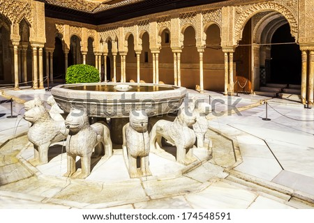 Famous Lion Fountain - Alhambra Palace, Granada, Spain.  - stock photo