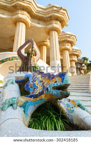 famous lizard in  park Guell, Barcelona, Spain - stock photo