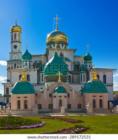 Famous New Jerusalem monastery - Istra Russia - stock photo