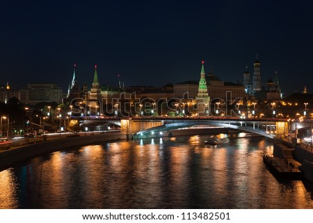 Famous Night View of Moskva river and Kremlin, Moscow, Russia - stock photo