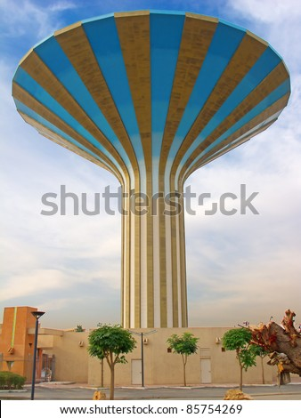Famous old striped water tower in the Riyadh city, Saudi Arabia - stock photo