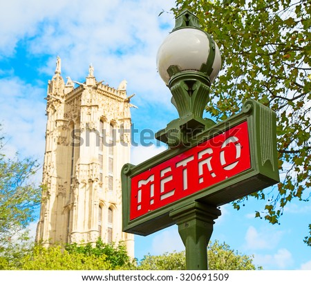 Famous Paris underground sign on the entrance to the station - stock photo
