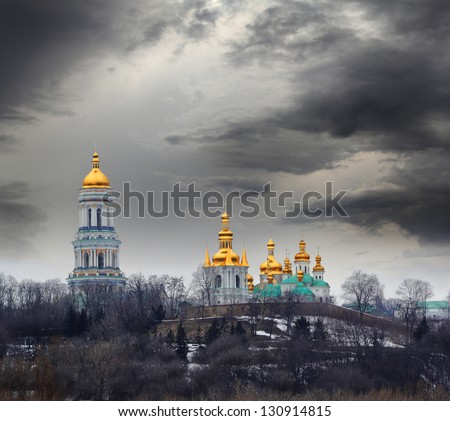 Famous Pechersk Lavra Monastery in Kiev, Ukraine - stock photo