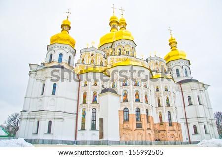 Famous Pechersk Lavra Monastery in Kiev, Ukraine - stock photo
