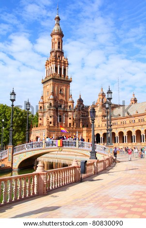 Famous Plaza de Espana, Sevilla, Spain. Old landmark. - stock photo