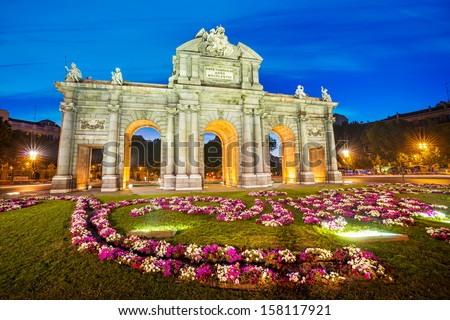 Famous Puerta de Alcala, Madrid,  cibeles district, Spain - stock photo
