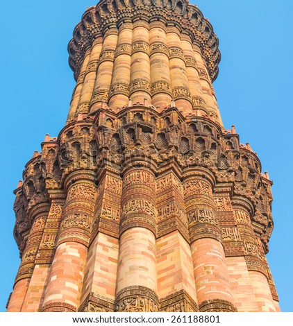 Famous Qutub Minar complex in Delhi, India. Qutub minar is a UNESCO world heritage site. - stock photo