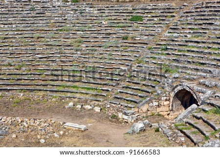 Famous Stadium in Aphrodisias for 30 000 people built during Hellenic era. Detail with entrance for the athletes. In Roman time it was a small city in Caria.