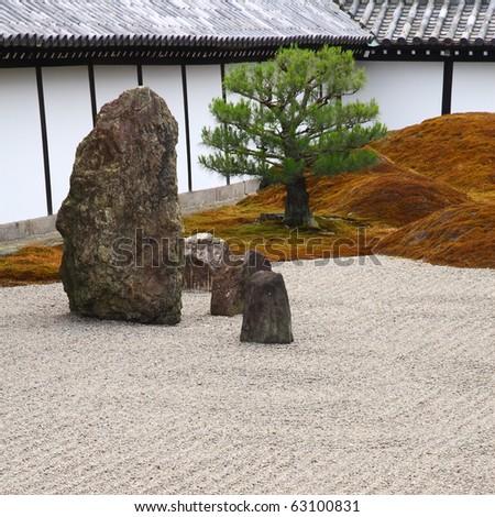 Famous stone gardens of Kyoto - stock photo