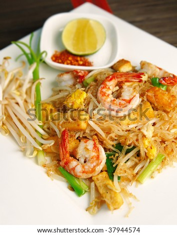 famous Thai's dish Phad thai. Fried noodle with shrimp. - stock photo