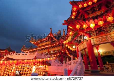 famous thean hou temple in malaysia during chinese new year celebration - stock photo