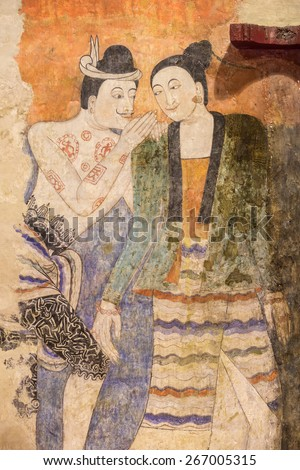 Famous water color painting in Wat Phumin , Nan province, Thailand - stock photo